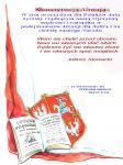 Konstytucja 3 - maja
