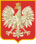 Godło_II_Rzeczypospolitej.png