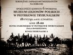 Zebranie Społecznego Komitetu Utworzenia Muzeum Legionów Polskich