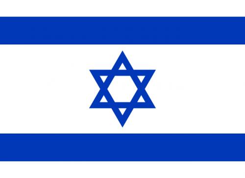 izrael.png