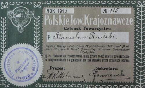 legitymacja członkowska PTK podpisana przez prezesa  M. R. Witanowskiego.JPG