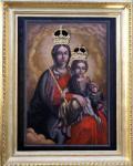 Matka Boża Trybunalska