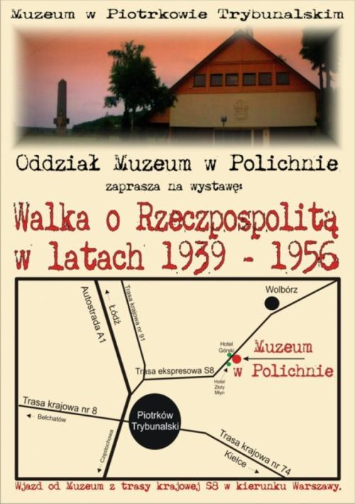 muzeum-w-polichnie-dojazd.jpg
